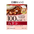 マイサイズ ハヤシ 150g×3個セット 大塚食品 【RH】