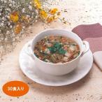送料無料 やさいすうぷ フリーズドライ 野菜スープ 14g 1ボール【30食セット(15食入り×2)】 味彩工房【EK】