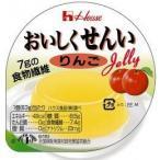 ハウス おいしくせんい りんご 63g×6個 ハウス食品 介護食【YS】【店頭受取対応商品】