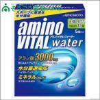 味の素 アミノバイタルウォーター 1L用×5袋 味の素 アミノ酸・クエン酸 健康食品 【PT】