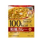 マイサイズ 和風カレー 100g 大塚食品 【RH】