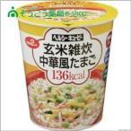 ヘルシーキューピー 玄米雑炊 中華風たまご 1個 キユーピー 【PT】