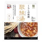 訳あり賞味期限 2020/10/3 くらしの和漢 酸辣湯スープ 3袋 永谷園