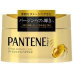 パンテーン エクストラダメージケア バージンシャインヘアマスク 150g P&G Japan【PT】