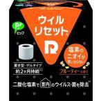 ウィルリセット フルーティーな香り 置き型ゲルタイプ 約2ヶ月持続 ピップ【PI】