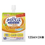 明治 メイバランスソフトJelly200パインヨーグルト味125ml×24【24個セット】【RH】