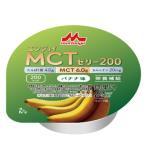 訳あり 賞味期限 2021/6/29 エンジョイ MCTゼリー バナナ味 シールド乳酸菌 クリニコ