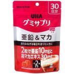グミサプリ 亜鉛&マカ 30日分 UHA味覚糖 ユーハ味覚糖【PT】