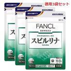 ファンケル FANCL スピルリナ 約90�225日分(徳用3袋セット) 750粒×3