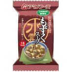 海藻スープ 化学調味料無添加  もずくスープ 4.5g×10食 フリーズドライ アマノフーズ【TM】
