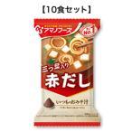 いつものおみそ汁 赤だし(三つ葉入り) 7.5g×10食 アマノフーズ【TM】