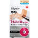 カバーファクトリー BBクリームバー 01ライトオークル コージー本舗【PT】