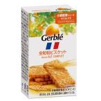 ジェルブレ Gerble 全粒粉 ポケットサイズ 40g 大塚製薬 栄養機能食品 小麦胚芽シリーズ【RH】