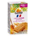 ジェルブレ Gerble ハチミツ&全粒粉 ポケットサイズ 54g 大塚製薬 栄養機能食品 食物繊維シリーズ【RH】