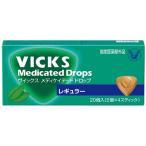 ヴィックスドロップ レギュラー 20粒入 大正製薬 医薬部外品【TS】