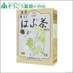 本草はぶ茶 10Gx32包 本草製薬  健康茶葉 【健康食品】  【PT】【N】