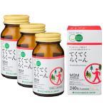 送料無料てくてくらくーん【3箱セット】(1箱当たり60g(250mg×240粒))発酵グルコサミン 総合メディカル