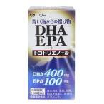 DHAEPA+トコトリエノール 90粒 井藤漢方製薬【RH】