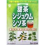 甜茶・シジュウム・シソ茶 3g×30袋[甜茶(お茶)] 【RH】