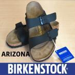 送料無料 BIRKENSTOCK ARIZONA ビルケンシュトック アリゾナ ブラック R N レディース メンズ