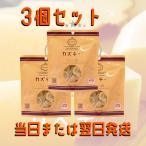 他セット売りも有り!  井原水産 カズチー 3袋 数の子 珍味 チーズ