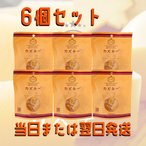 在庫有 他セット売りも有り!  井原水産 カズチー 6袋 数の子 珍味 チーズ