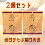 在庫有 他セット売りも有り!  井原水産 カズチー 2袋 数の子 珍味 チーズ