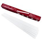 契約書 契印用 製本テープ 100枚 白 幅 25mm 袋とじタイプ A4 カットタイプ 台紙スリット入 割印 対応