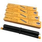 普通紙 ファックス機 FAX インク リボン パナソニック 用 KX-FAN190 互換 インクフィルム 汎用品 4本セット [M便 1/5]