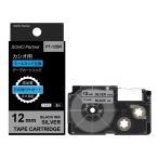 カシオ用 ネームランド互換 テープカートリッジ PT-12SR(XR-12SR互換) 銀地黒文字