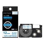 カシオ用 ネームランド互換 テープカートリッジ PT-12WEB(XR-12WEB互換) 白地青文字