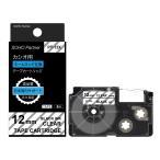カシオ用 ネームランド互換 テープカートリッジ PT-12X(XR-12X互換) 透明地黒文字