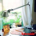 LED 卓上照明Artemide Tolomeo tavolo(アルテミデ トロメオ)デスクライト スタンド式(LEDタイプ)