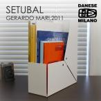 ファイルボックス DANESE ダネーゼ SETUBAL セツバル 机上 収納 整理
