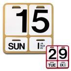 ショッピングカレンダー DANESE(ダネーゼ) 壁掛け万年カレンダー Formosa フォルモサ 限定色