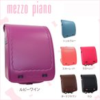 ランドセル メゾピアノ ガーリーリボンキュート 2018年 モデル クーポンで3000円OFF