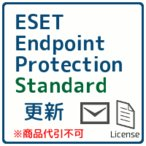 CITS-EPS1-C33 キヤノンITソリューションズ ESET Endpoint Protection Standard 企業向けライセンス 50-74ユーザー 年間更新費