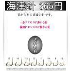 海津針 100本 11号、12号、13号、14号 -根魚 根魚針 落とし込み アシストフック-