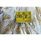 毛針糸付 ムツ16号 金 50本 8号糸__60cm付き 鳥毛白 ラメ 皮付 沖メバル