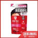 【送料無料】PROTEC頭皮ストレッチコンデ 替え230G