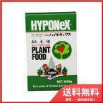 ガーデニング用肥料、活力剤