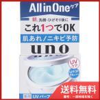 【送料無料】資生堂 UNO(ウーノ) 薬用 UVパーフェクションジェル 80g