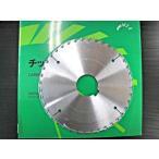【兼房】太平ギャング用チップソー C-BC 270×2.0(1.4)×100P×60φ