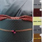 洗える 帯揚げ帯締めセット 3点セット 選べる5色 ちりめんの帯揚 三分紐 帯留め 小紋や紬に最適です 色が揃っているので便利!ags31012