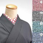 洗える半衿 よろけ市松柄 和 ふくれ木綿100% 選べる4色 レトロモダンでキュート! han2033