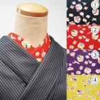 洗える半衿 日本の和柄 宝尽くし こま犬柄 お正月 選べる4色 木綿100% han9009