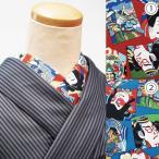 洗える半衿 日本の和柄 歌舞伎柄 お正月 かぶき色紙 選べる2色 木綿100% han9011