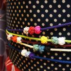 飾り紐 浴衣に夏着物にGOOD! ポップなあわじ玉の組紐が可愛い 全5色【メール便可】