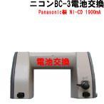 (е╨е├е╞еъб╝еъе╒еье├е╖ех)JECе╦е│еєBC-3┼┼├╙╕Є┤╣д╖д▐д╣бгDTM-A10C.DTM-A20C.Flex-10r