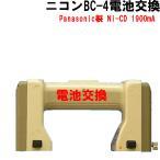 (е╨е├е╞еъб╝еъе╒еье├е╖ех)е╦е│еєBC-4┼┼├╙╕Є┤╣д╖д▐д╣бгNST-10SC.NST-20SC